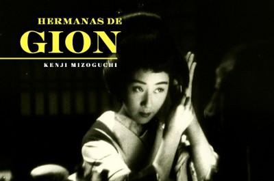 Hermanas de Gion