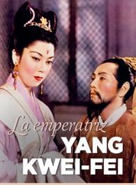 La emperatriz Yang Kwei-fei