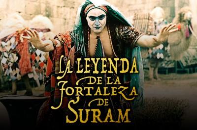 La leyenda de la fortaleza de Suram