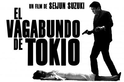 El vagabundo de Tokio